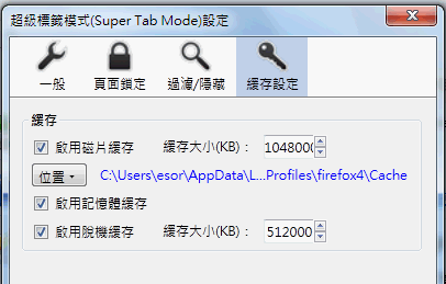 super tab mode-08