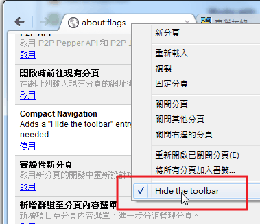 firefox 4 hide bar-03