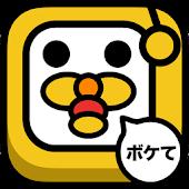 Bokete(ボケて) - Photo & Gag -