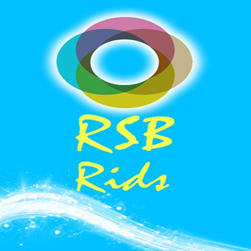 RSB Rids LOGO-APP點子