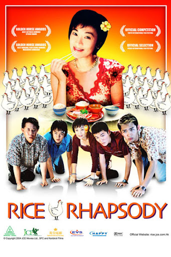 Gay movie rice rhapsody