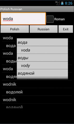 Polish Russian Dictionary