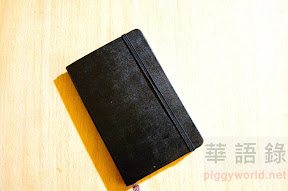 Moleskin Hardcover notebook