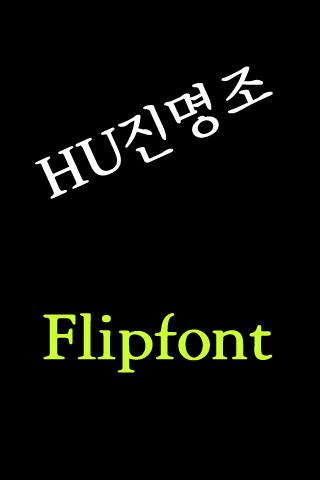 HUJmjo™ Korean Flipfont