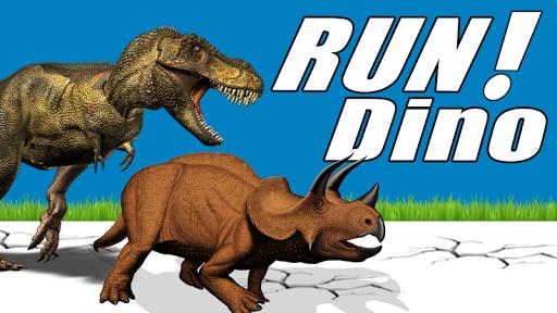 Dino Fun Run