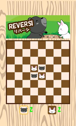 黑白棋小游戏