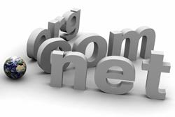 Повышаются цены на регистрацию доменов .net и .com