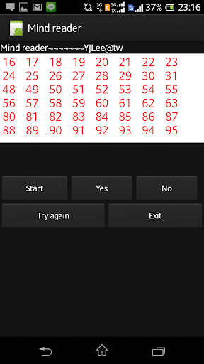 玩免費益智APP 下載猜心術 app不用錢 硬是要APP