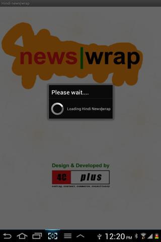 News wrap Eenadu
