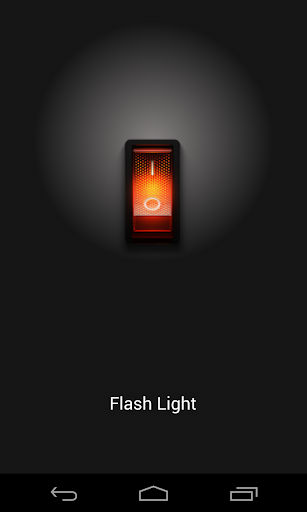 Flashlight 懐中電灯