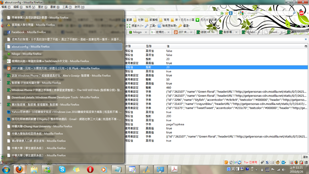 Firefox-Win7工具列-過多