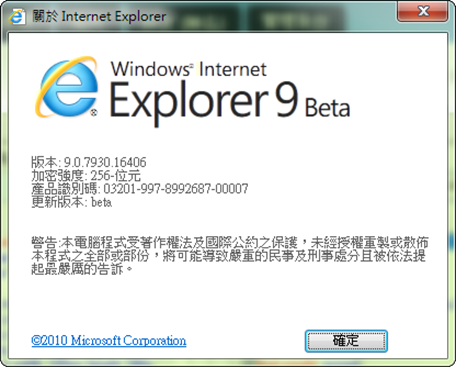 2010-09-22_235343