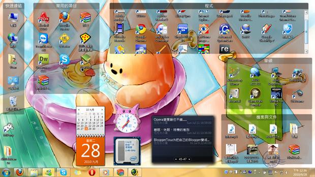 20100928Fences桌面