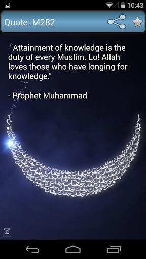 Islamic Hadith Quotes+Sayings
