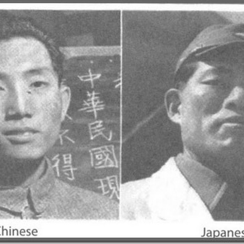 Distinguir a un chino de un japonés  - 1941-