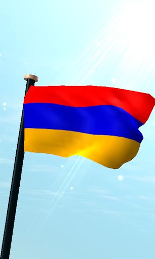 亞美尼亞旗3D免費動態桌布