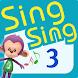 Sing Sing Together Season 3