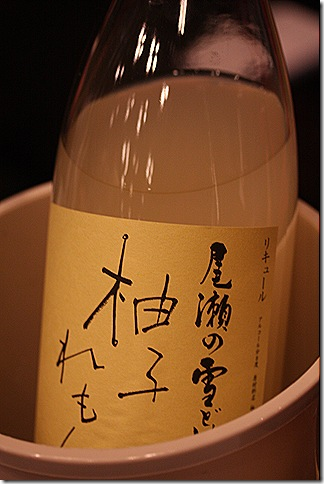 sake summit6