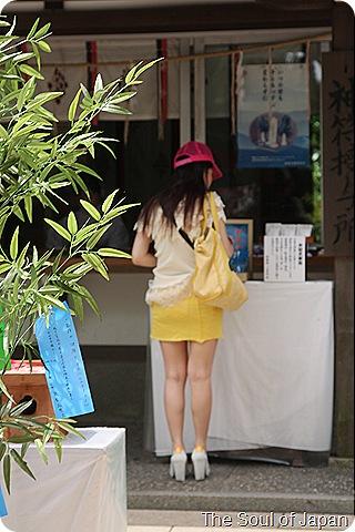 Call girl in Fukushima