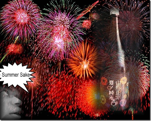 final sake fireworks