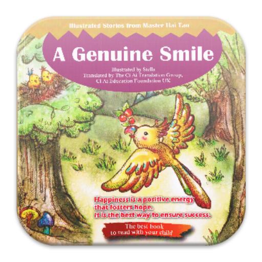 真誠微笑 (海濤法師說故事系列繪本) 教育 App LOGO-硬是要APP
