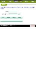 Screenshot of 민원통합증명서발급(24시간신청)