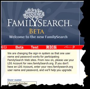 常见的登录逐渐来到所有家庭搜索网站