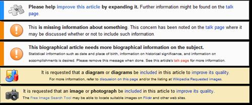 示例维基百科横幅