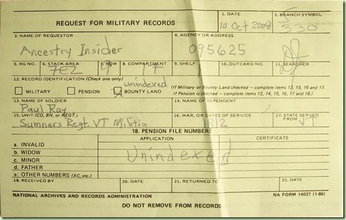 请求军事记录