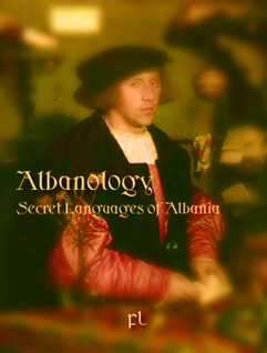 albanology_cover
