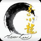 Bruce Lee: Kung Fu‧Art‧Life icon
