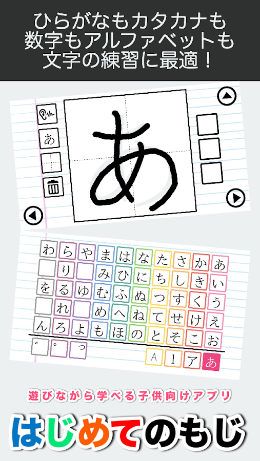 how to learn japanese hiragana