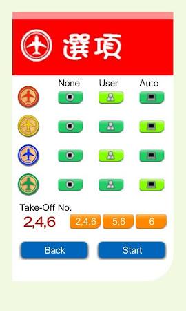 Ludo.Classic. 1.0m screenshot 1327327