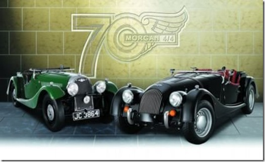 2006-Morgan-70th-Anniversary-01