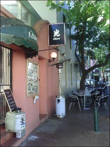 hikaru-japanese-restaurant