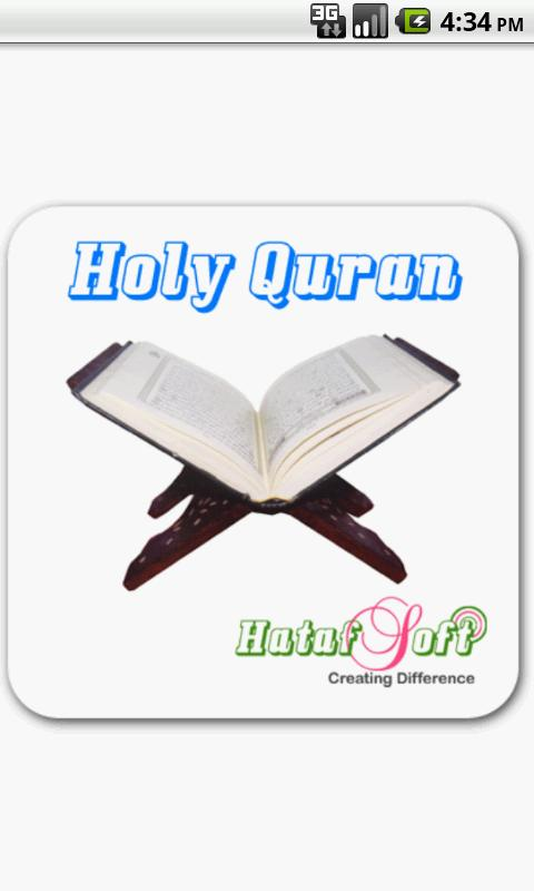 Al Quran (Eng) + Audio Full - screenshot