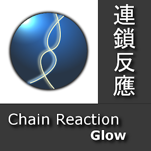 Glow Chain Reaction for PC and MAC