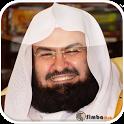 السديس - قرآن أدعية وأذكار icon