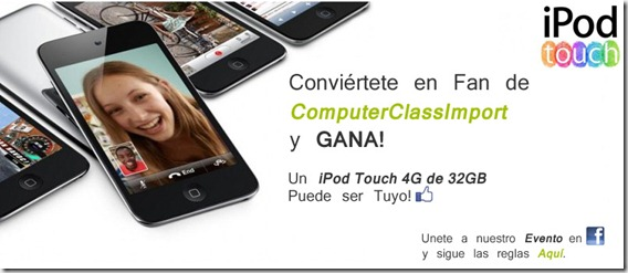 sorteo ipod touch