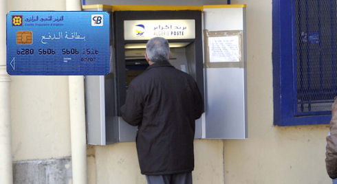 Carte Or Algerie Poste.Algerie Poste La Carte De Paiement Electronique Et Une Banque En