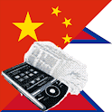 Nepali Chinese Dictionary icon