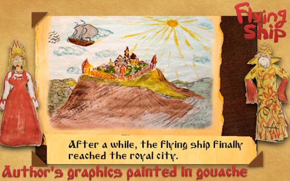 Flying ship apk screenshot
