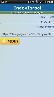 ‫אינדקס ישראל‬‎- screenshot thumbnail