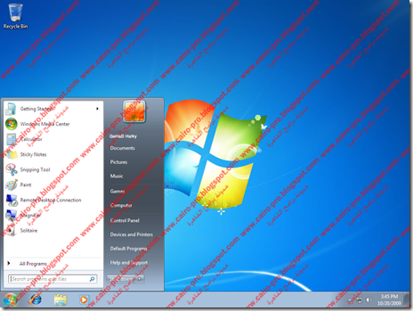25 - Windows 7 Installation Is Complete