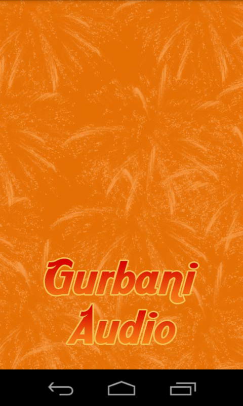 Gurbani Audio - screenshot
