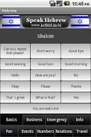 Screenshot of Speak Hebrew