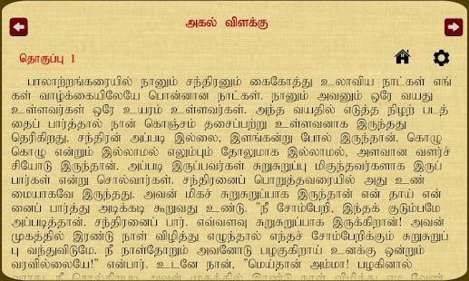 Madurai Zoznamovacie služba