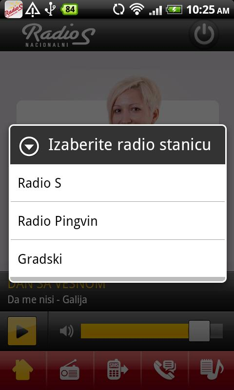 Radio S - screenshot