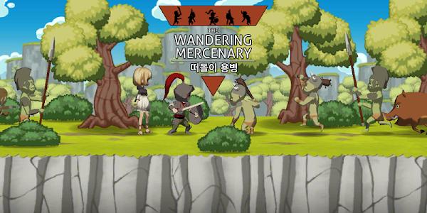 Wandering Mercenary v1.15