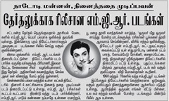 mgr_movie_release